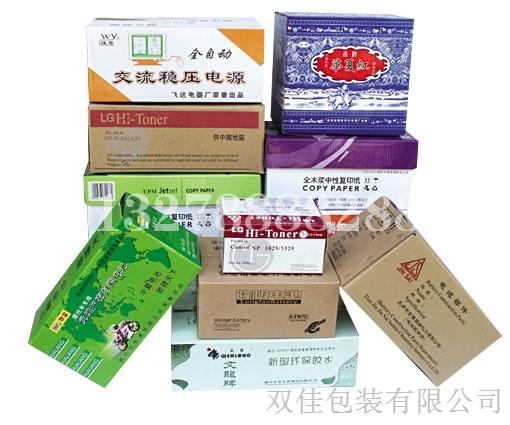 彩色纸箱厂家           纸盒印刷包装公司