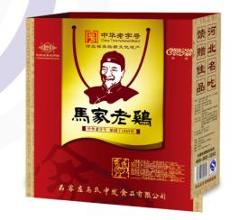 彩印礼盒              纸盒印刷包装公司