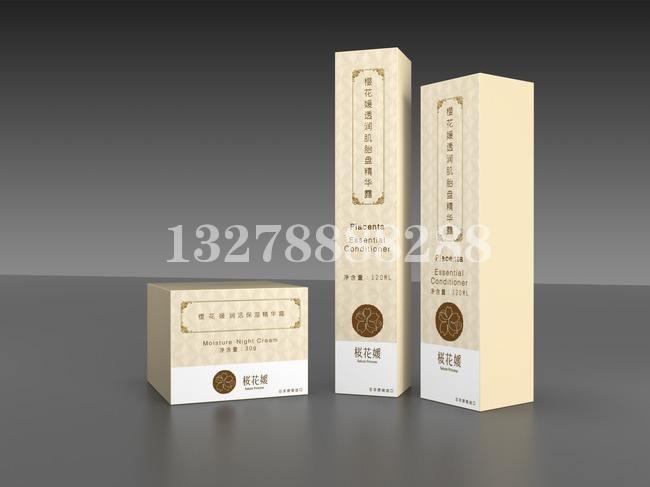 日化包装公司         纸盒印刷包装公司