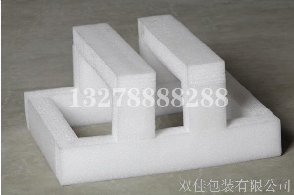 珍珠棉包装           纸盒印刷包装公司