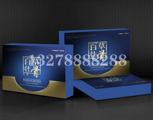 保健品包装        纸箱印刷包装公司