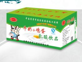 郴州彩色纸箱