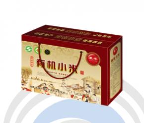 郴州礼品纸箱