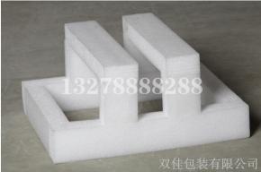 湖南珍珠棉包装           纸盒印刷包装公司
