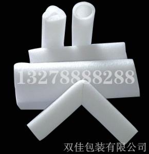 珍珠棉加工        长沙包装厂