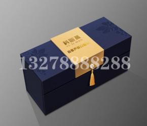 高档礼品盒          长沙包装厂