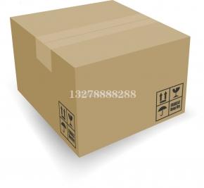 长沙纸盒包装